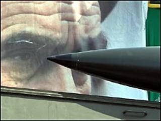 صاروخ ايراني