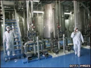 مفاعل أصفهان