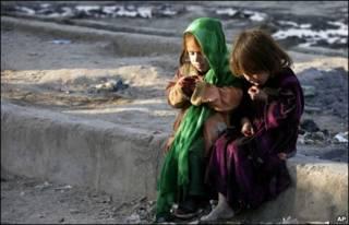 काबुल में बच्चे