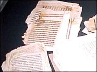 पांडुलिपियाँ