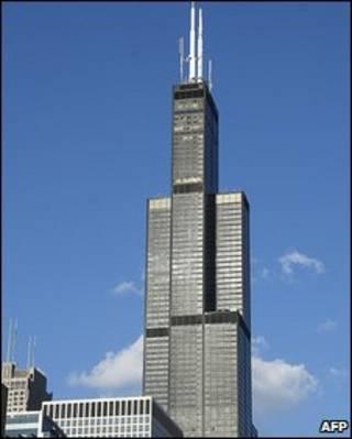 برج سيرز