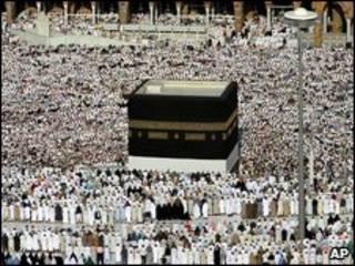 Peregrinação à Meca (arquivo)