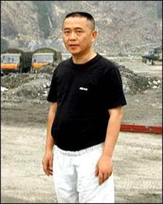 Активист Хуанг Чи