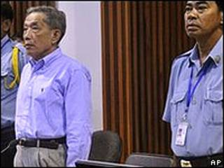 Суд над Красным кхмером