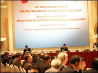 Hội thảo quốc tế đầu tiên về Biển Đông 11/2009