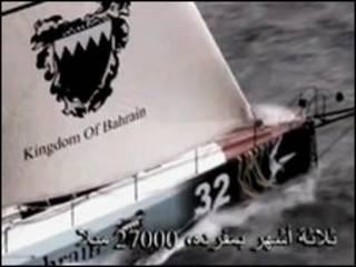 Яхта Kingdom of Bahrein