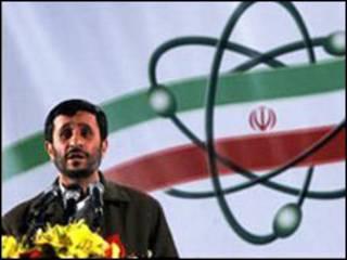 ईरान का आणविक कार्यक्रम