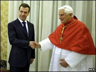 Встреча Дмитрия Медведева с Папой Бенедиктом XVI