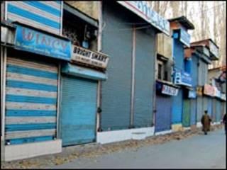 کشمیر میں ہڑتال کی فائل فوٹو