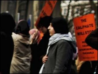 "Демонстрация ""Хизб ут-Тахрир"" (архивное фото)"