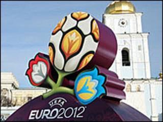 Символіка Євро-2012