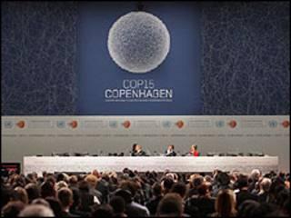 Зал заседаний в Копенгагене