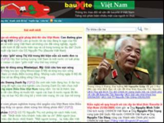 Trang Bauxite Việt Nam giao diện cũ