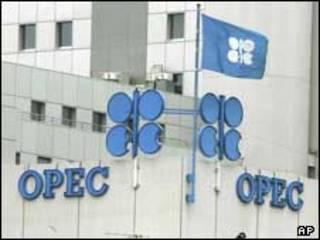 سازمان کشورهای صادر کننده نفت