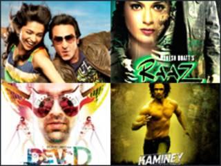 हिंदी फ़िल्में