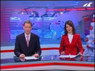 Телестудия грузинского телеканала