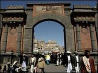 Sana´a, capital de Yemen