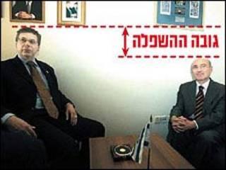 سفیر ترکیه در دیدار با دنی آیالون