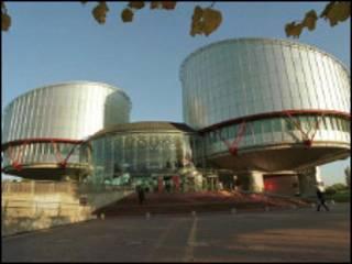 Здание Европейского суда по правам человека в Страсбурге (архивное фото)