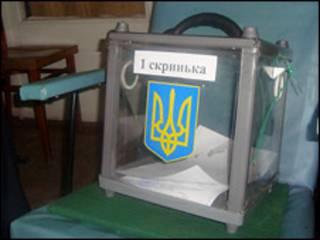 Урна для голосования на выборах президента Украины