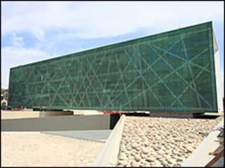 Museu da Memória do Chile (divulgação)