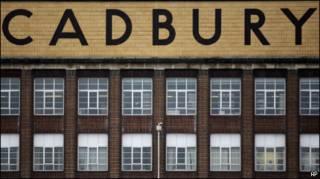 Здание компании Cadbury