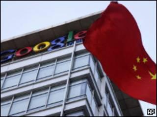 Логотип Google с китайским флагом