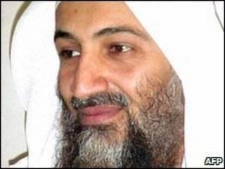 Osama Bin Laden (arquivo)