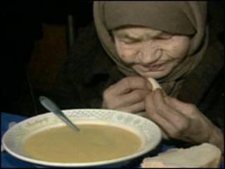 Бідність