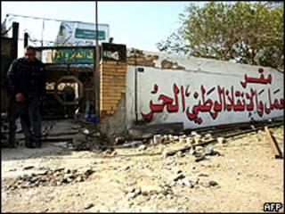 Взрыв в Ираке 15 февраля
