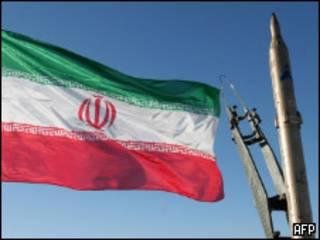 """Иранская ракета """"Саджил"""""""