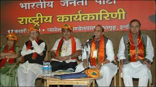 राष्ट्रीय अधिवेशन के दौरान भाजपा नेता (साभार भाजपा वेबसाइट)