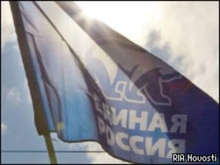 """Флаг """"Единой России"""""""