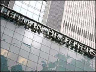 Lehman Brothers (arquivo)