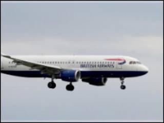 ब्रिटिश एयरवेज़