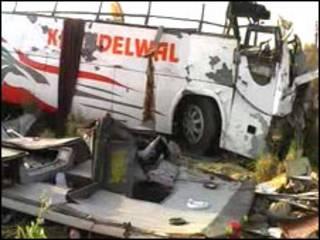बस दुर्घटना