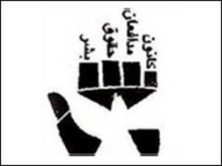 کانون مدافعان حقوق بشر