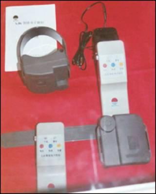 Dispositivo de tortura (foto cortesía Amnistía Internacional).