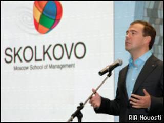 Дмитрий Медведев в Сколково