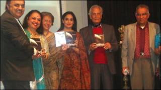 रमा पांडे के नाटक संग्रह का विमोचन