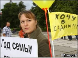 Участница пикета за выделение мест в детсадах в Красноярске, 2009 год