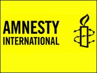 एमनेस्टी इंटरनेशनल का लोगो