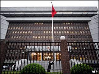 Sede do tribunal em Xangai onde foram julgados os executivos da Rio Tinto
