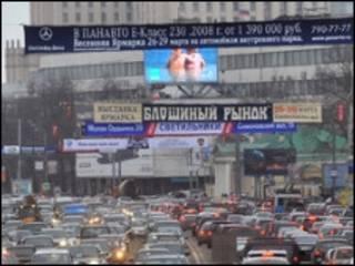 Рекламный экран в Москве