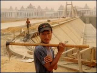 बर्मा का एक नागरिक