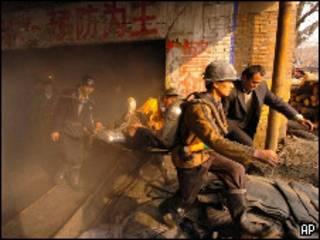 китайская шахта