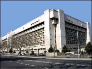 Министерство национальной безопасности Азербайджана