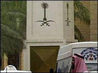 Суд в Саудовской Аравии