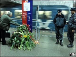 Место взрыва в метро