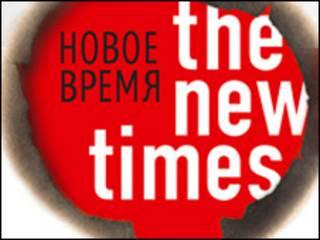 Обложка New Times